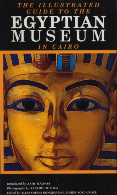 Cairo Museum Guide